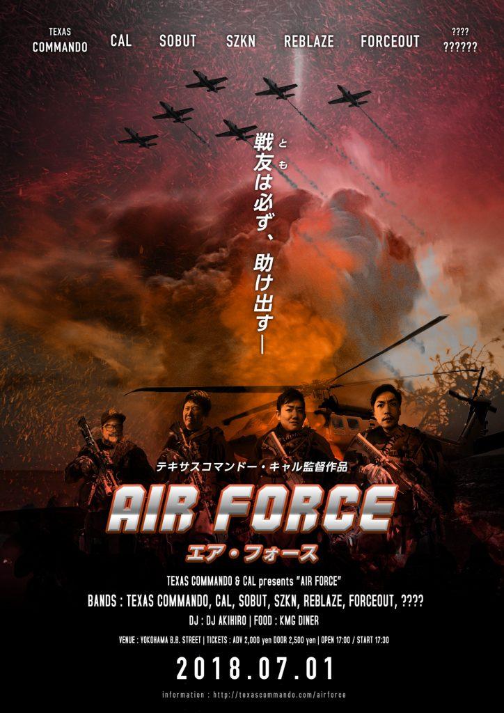 airforce_flyer_v4
