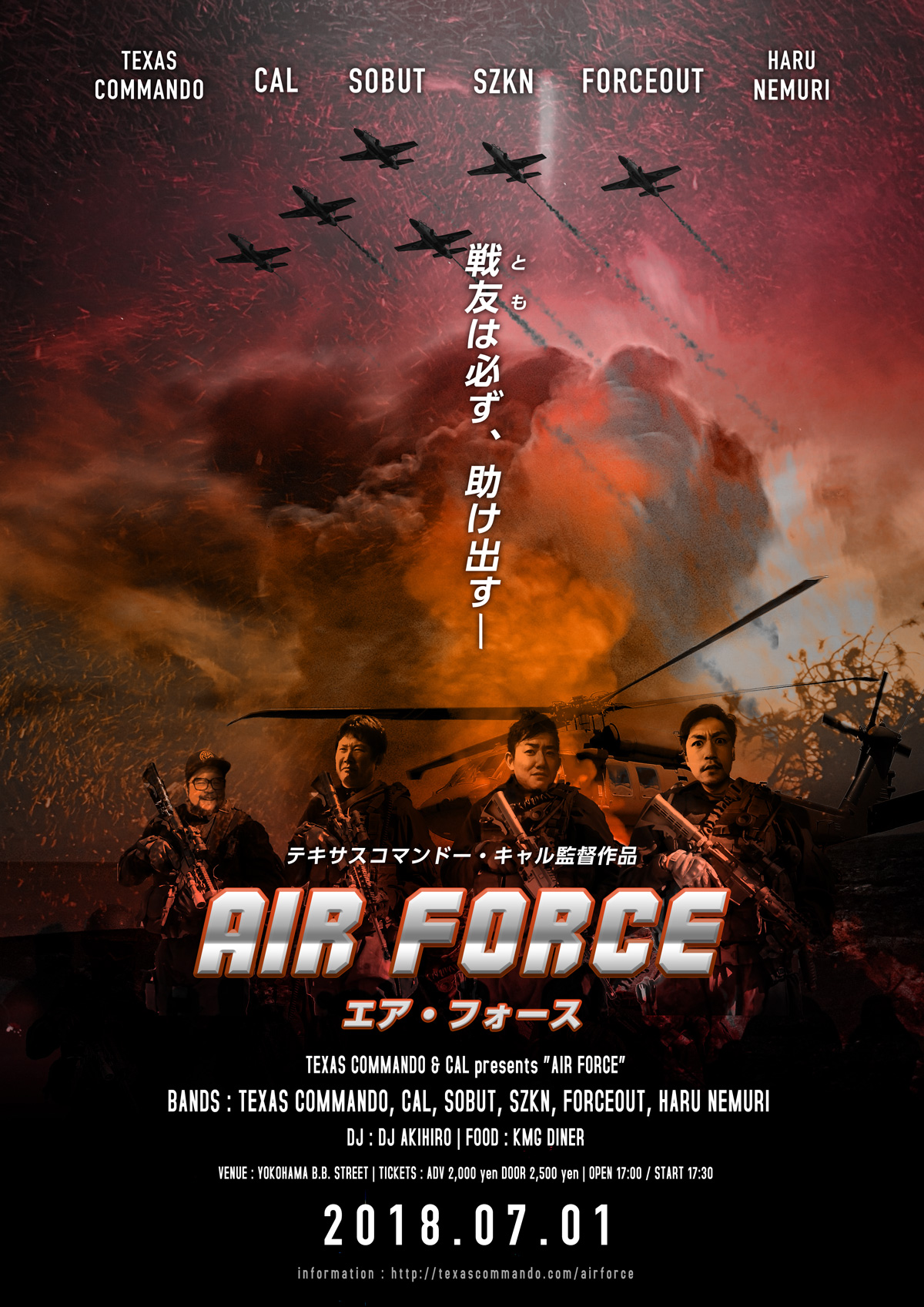 airforce_flyer_v5